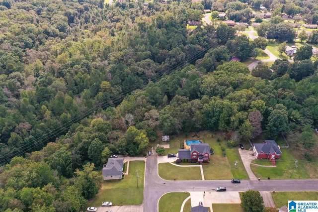 3979 Fieldstone Drive #0, Birmingham, AL 35215 (MLS #1301038) :: The Fred Smith Group | RealtySouth