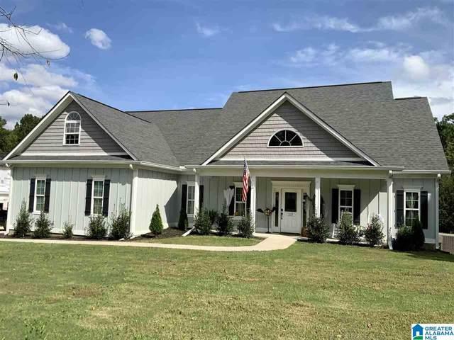 223 Blackjack Road, Trussville, AL 35173 (MLS #1301131) :: JWRE Powered by JPAR Coast & County