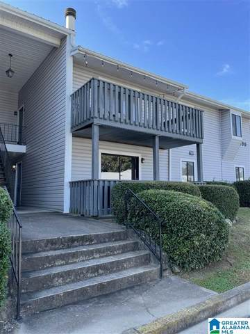 607 Woodland Village #607, Homewood, AL 35216 (MLS #1301162) :: LIST Birmingham