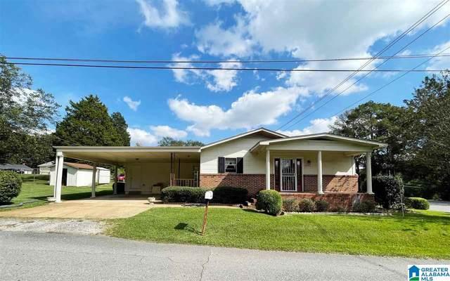 2936 Allison Bonnett Memorial Drive, Hueytown, AL 35023 (MLS #1301217) :: Bailey Real Estate Group