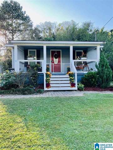 1032 Alma Avenue, Gardendale, AL 35071 (MLS #1301220) :: Howard Whatley