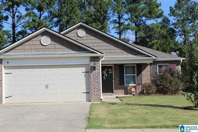 524 Margaret Lane, Calera, AL 35040 (MLS #1301255) :: Josh Vernon Group