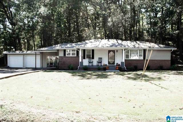 107 Beverly Road, Anniston, AL 36206 (MLS #1301269) :: EXIT Magic City Realty