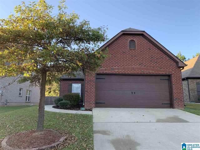 2718 Oxmoor Glen Drive, Birmingham, AL 35211 (MLS #1301283) :: Bailey Real Estate Group