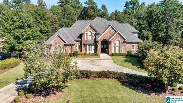 131 Fawn Drive, Clanton, AL 35045 (MLS #1301294) :: Bailey Real Estate Group