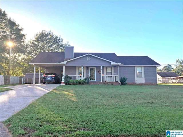 48 Lone Oak Drive, Weaver, AL 36277 (MLS #1301335) :: Krch Realty