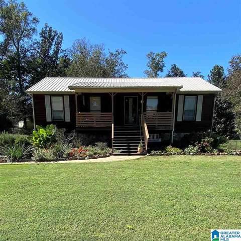 1098 Pebble Lane, Mount Olive, AL 35117 (MLS #1301358) :: Krch Realty