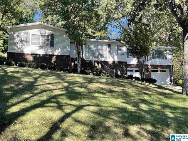 4592 Oak Drive, Pinson, AL 35126 (MLS #1301382) :: Krch Realty