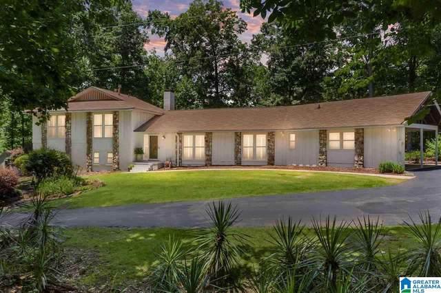 3305 Blueberry Lane, Vestavia Hills, AL 35216 (MLS #1301603) :: Kellie Drozdowicz Group