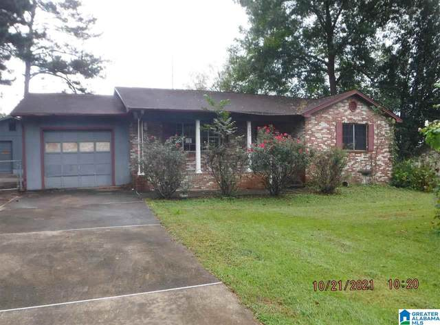 2689 Hillcrest Drive, Southside, AL 35907 (MLS #1301620) :: Amanda Howard Sotheby's International Realty