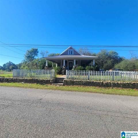 350 Greensport Road, Ashville, AL 35953 (MLS #1301653) :: Amanda Howard Sotheby's International Realty