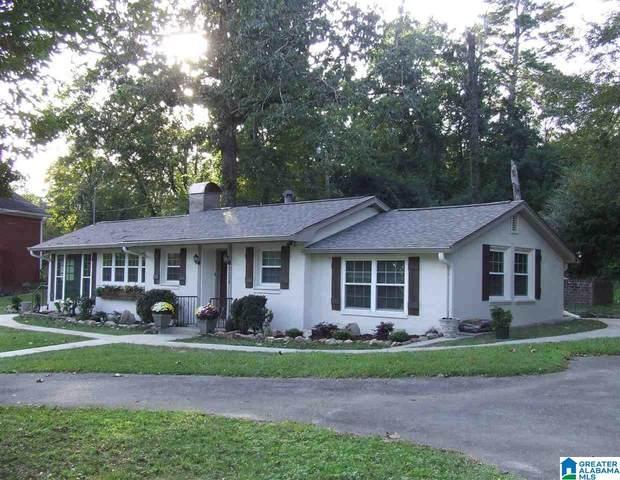 2136 Kent Way, Hoover, AL 35226 (MLS #1301668) :: Howard Whatley