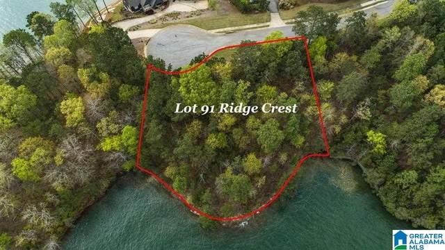 Lot 91 Ridge Crest Cr Lot 91, Alexander City, AL 35010 (MLS #1301717) :: Kellie Drozdowicz Group