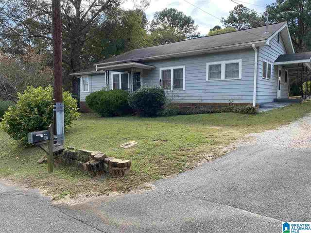 101 Walker Avenue, Hueytown, AL 35023 (MLS #1301730) :: The Fred Smith Group   RealtySouth