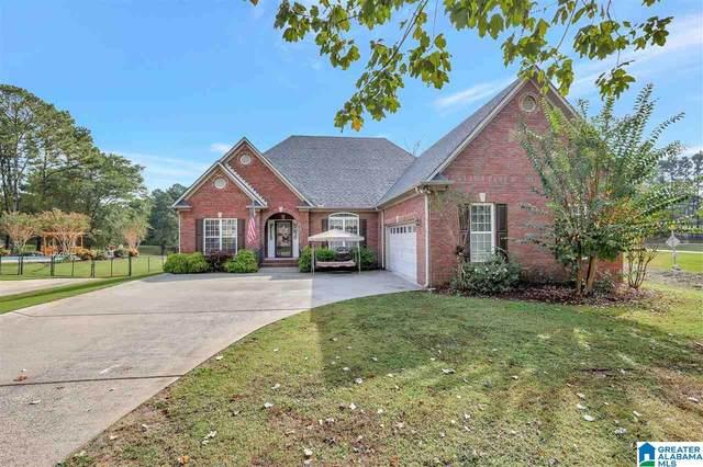 3529 Valley Crest Trail, Trussville, AL 35173 (MLS #1301734) :: Lux Home Group