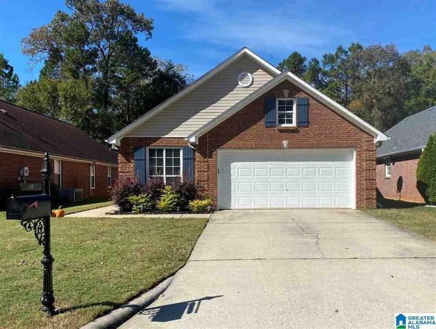 156 Brook Highland Cove, Birmingham, AL 35242 (MLS #1301736) :: The Fred Smith Group   RealtySouth