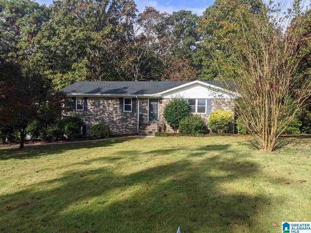 1842 Trailridge Drive, Pelham, AL 35124 (MLS #1301770) :: Howard Whatley