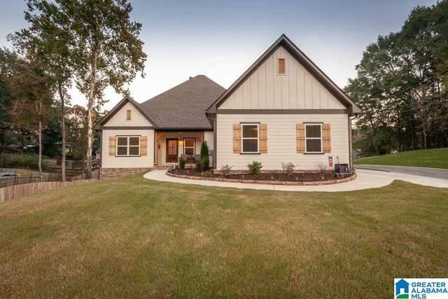 135 Cedar Cove Drive, Pelham, AL 35124 (MLS #1301783) :: Howard Whatley