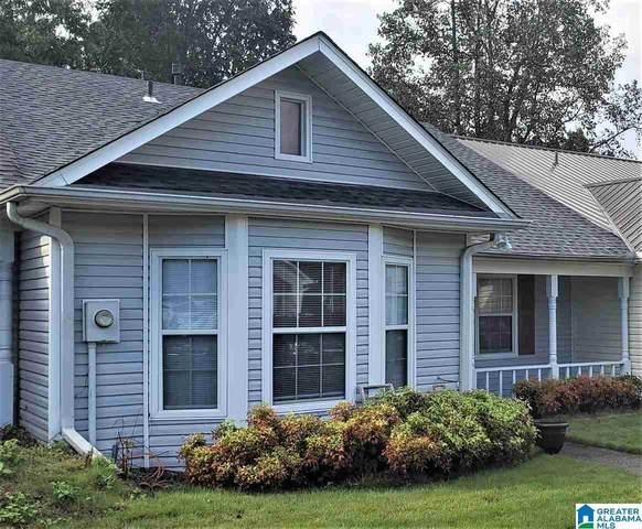 3493 Wildewood Drive, Pelham, AL 35124 (MLS #1301818) :: Howard Whatley
