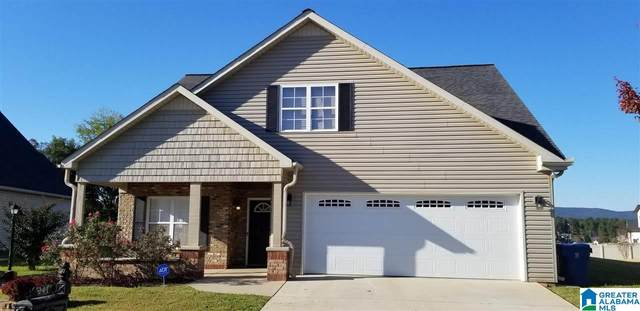 241 Coweta Trail S, Oxford, AL 36203 (MLS #1301821) :: The Fred Smith Group | RealtySouth