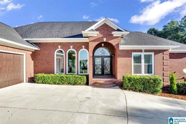 1664 Quail Ridge Drive, Gardendale, AL 35071 (MLS #1301864) :: Lux Home Group