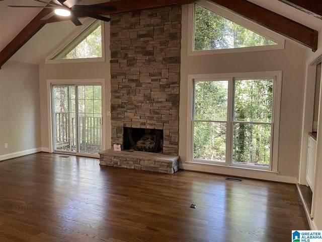 3905 River View Drive, Vestavia Hills, AL 35243 (MLS #1301872) :: Lux Home Group