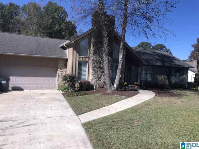 265 Vista Circle, Gardendale, AL 35071 (MLS #1301908) :: LocAL Realty