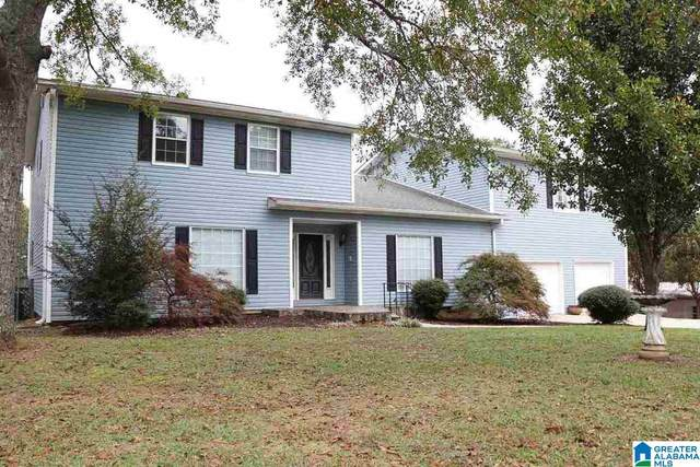 2759 Oaks Chapel Road, Goodwater, AL 35072 (MLS #1301991) :: LocAL Realty