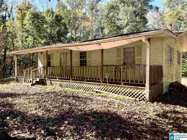 155 Worthington Drive, Woodstock, AL 35188 (MLS #1302060) :: Josh Vernon Group