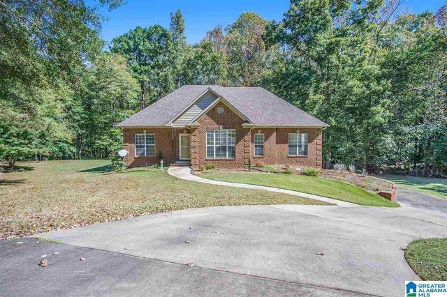 635 Shelby Forest Trail, Chelsea, AL 35043 (MLS #1302066) :: The Fred Smith Group   RealtySouth
