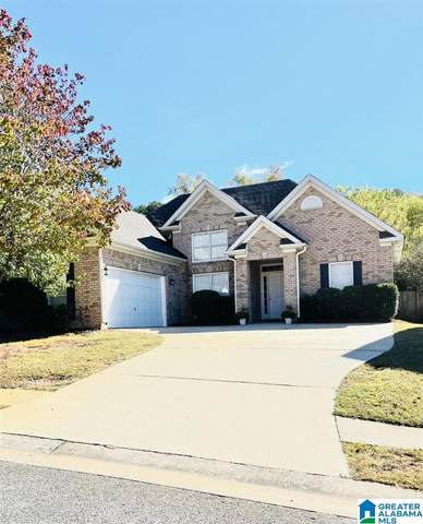 2416 Forest Lakes Lane, Sterrett, AL 35147 (MLS #1302076) :: The Fred Smith Group   RealtySouth