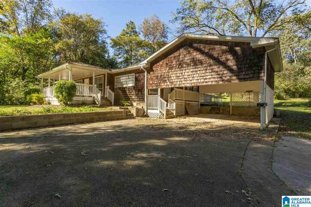 5262 Whippoorwill Road, Irondale, AL 35210 (MLS #1302134) :: The Fred Smith Group | RealtySouth