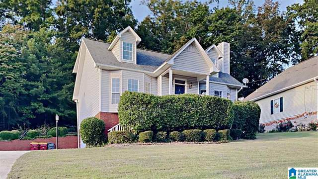6128 Summer Side Drive, Pinson, AL 35126 (MLS #1302139) :: The Fred Smith Group | RealtySouth