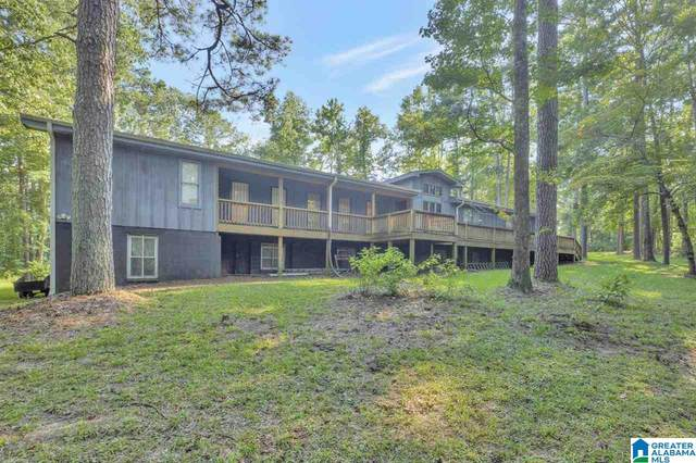 5353 South Shades Crest Road, Bessemer, AL 35022 (MLS #1302152) :: The Fred Smith Group   RealtySouth