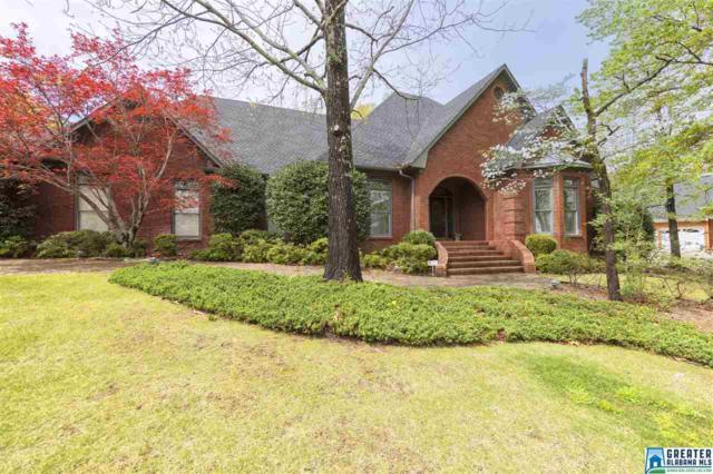 403 Woodward Rd, Trussville, AL 35173 (MLS #780738) :: Josh Vernon Group