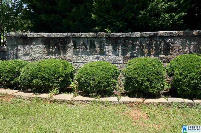 Billingsley Dr 3.32 Acres, Sylacauga, AL 35151 (MLS #786102) :: Williamson Realty Group