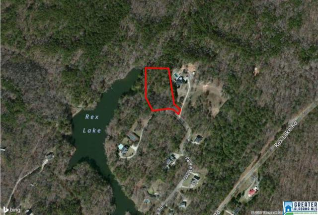 5765 Lakeside Rd #0, Leeds, AL 35094 (MLS #786405) :: The Mega Agent Real Estate Team at RE/MAX Advantage