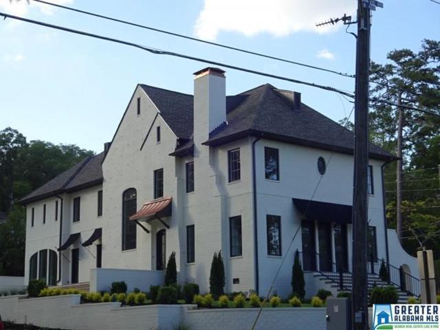 600 Euclid Ave, Mountain Brook, AL 35213 (MLS #787111) :: Howard Whatley