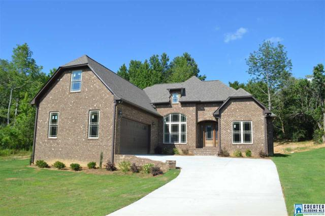 519 Olde Sardis Trl, Gardendale, AL 35071 (MLS #787404) :: RE/MAX Advantage