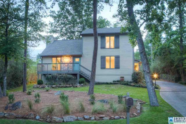 2244 Great Rock Rd, Vestavia Hills, AL 35216 (MLS #787516) :: RE/MAX Advantage