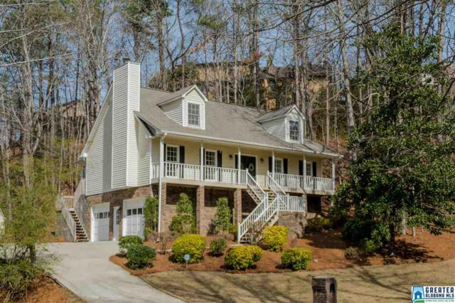 2506 Panorama Cove, Vestavia Hills, AL 35216 (MLS #787818) :: RE/MAX Advantage