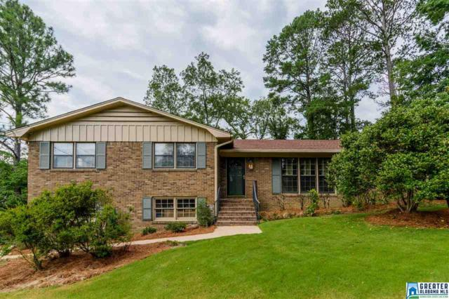2632 Swiss Ln, Vestavia Hills, AL 35226 (MLS #787827) :: RE/MAX Advantage