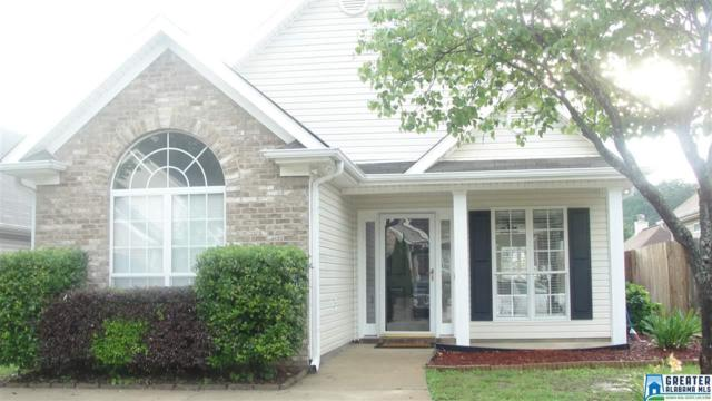 209 Hidden Creek Pkwy, Pelham, AL 35124 (MLS #788005) :: RE/MAX Advantage