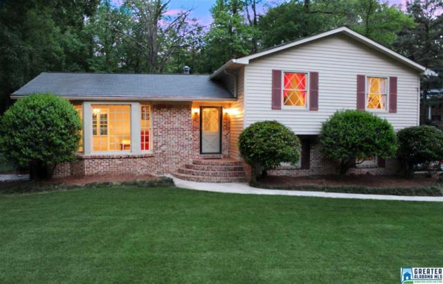 3232 Wisteria Dr, Vestavia Hills, AL 35216 (MLS #788020) :: RE/MAX Advantage