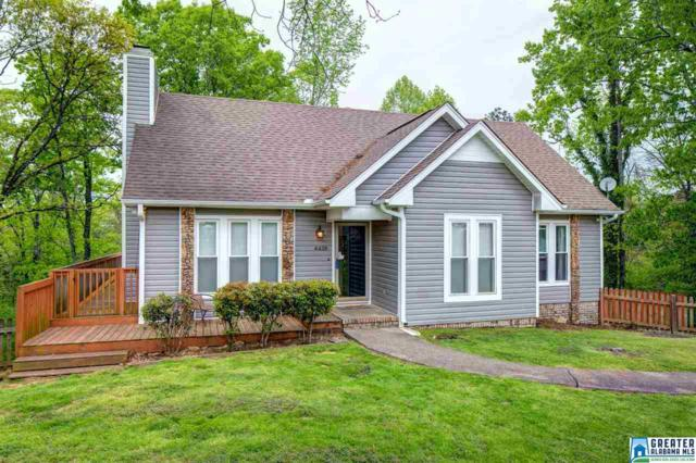 4438 Shades Crest Rd, Helena, AL 35022 (MLS #788113) :: RE/MAX Advantage