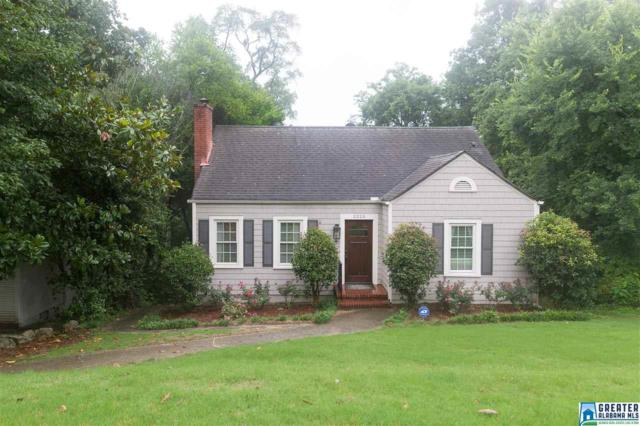 2225 English Village Ln, Mountain Brook, AL 35223 (MLS #788128) :: Howard Whatley