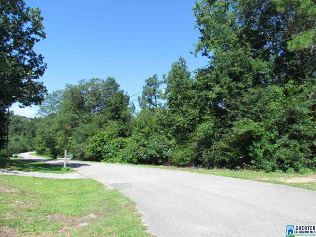 Walnut Dr #0, Leeds, AL 35094 (MLS #788175) :: Josh Vernon Group