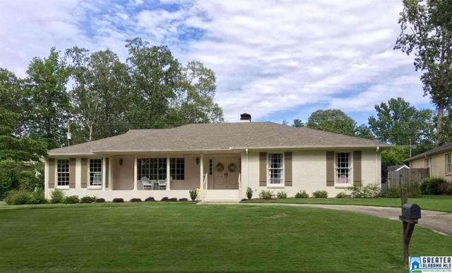 3325 Chartwell Rd, Hoover, AL 35226 (MLS #788183) :: RE/MAX Advantage