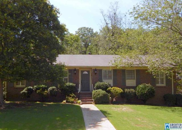 2417 Putman Pl, Hoover, AL 35226 (MLS #788207) :: RE/MAX Advantage