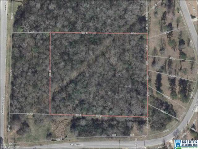 0000 Bridlewood Parc Rd #0000, Helena, AL 35080 (MLS #790331) :: The Mega Agent Real Estate Team at RE/MAX Advantage